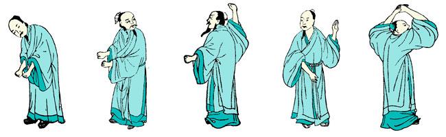 ilustraciones tradicionales de chikung wuxinqi